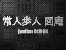 jwalker_DESIGN
